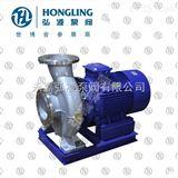 ISW-15-80臥式離心泵,管道離心泵,不銹鋼離心泵