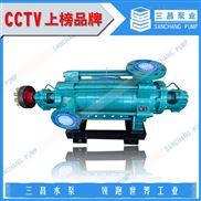 自平衡多級鍋爐給水泵,ZPD型自平衡多級泵,三昌