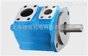 20V10A-1A22R-20V10A-1A22R 威格士/VICKERS系列叶片泵