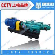 DF不锈钢多级泵生产厂家,不锈钢泵价格,三昌泵业