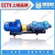 批发D.DG多级给水泵,DG型给水泵厂家,三昌泵业