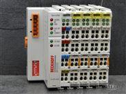 聚焦精品GUILDC10-165-003