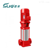 供應XBD3.6/1.66-40GDL管道消防泵,多級消防泵選型,電動消防泵