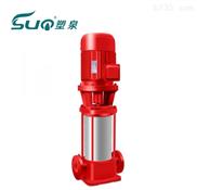 供應XBD9.0/0.56-25GDL恒壓消防泵,多級管道消防泵,消防泵廠家