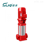 供应XBD3.6/1.66-40GDL管道消防泵,多级消防泵选型,电动消防泵