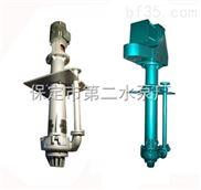 40PV-SP立式渣浆泵配件轴承体及叶轮