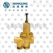 200P-20直接作用薄膜式減壓閥,薄膜式減壓閥,彈簧減壓閥