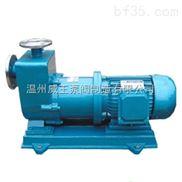 精品不銹鋼自吸磁力泵廠家耐腐蝕ZCQ防爆磁力泵