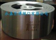 NH7K2F真空止回閥廠家型號價格