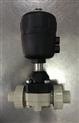 东菱阀门厂家直销 气动UPVC隔膜阀 气动双由令隔膜阀 塑料焊接