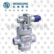 YG13H-20内螺纹高灵敏度减压阀,内螺纹减压阀,蒸汽减压阀