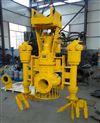 高效液压渣浆泵 挖掘机耐磨泥沙泵
