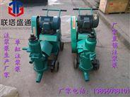 联塔盛通活塞式单缸注浆泵直销