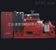 XBC柴油机消防泵描述说明书及型号意义