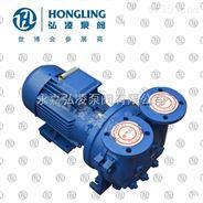 2BV-2061水環式真空泵,壓縮機,水環真空泵