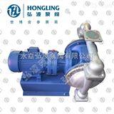 DBY-10電動隔膜泵,不銹鋼隔膜泵,電動隔膜泵