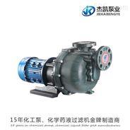 广东多级小型自吸水泵 杰凯泵浦质量保障优惠促销中