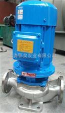 不锈钢立式管道泵SGP型立式不锈钢管道泵