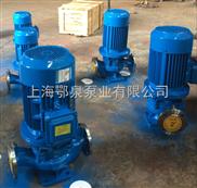 IHG不銹鋼化工泵