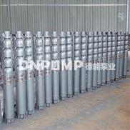 耐高溫深井泵_德能泵業生產