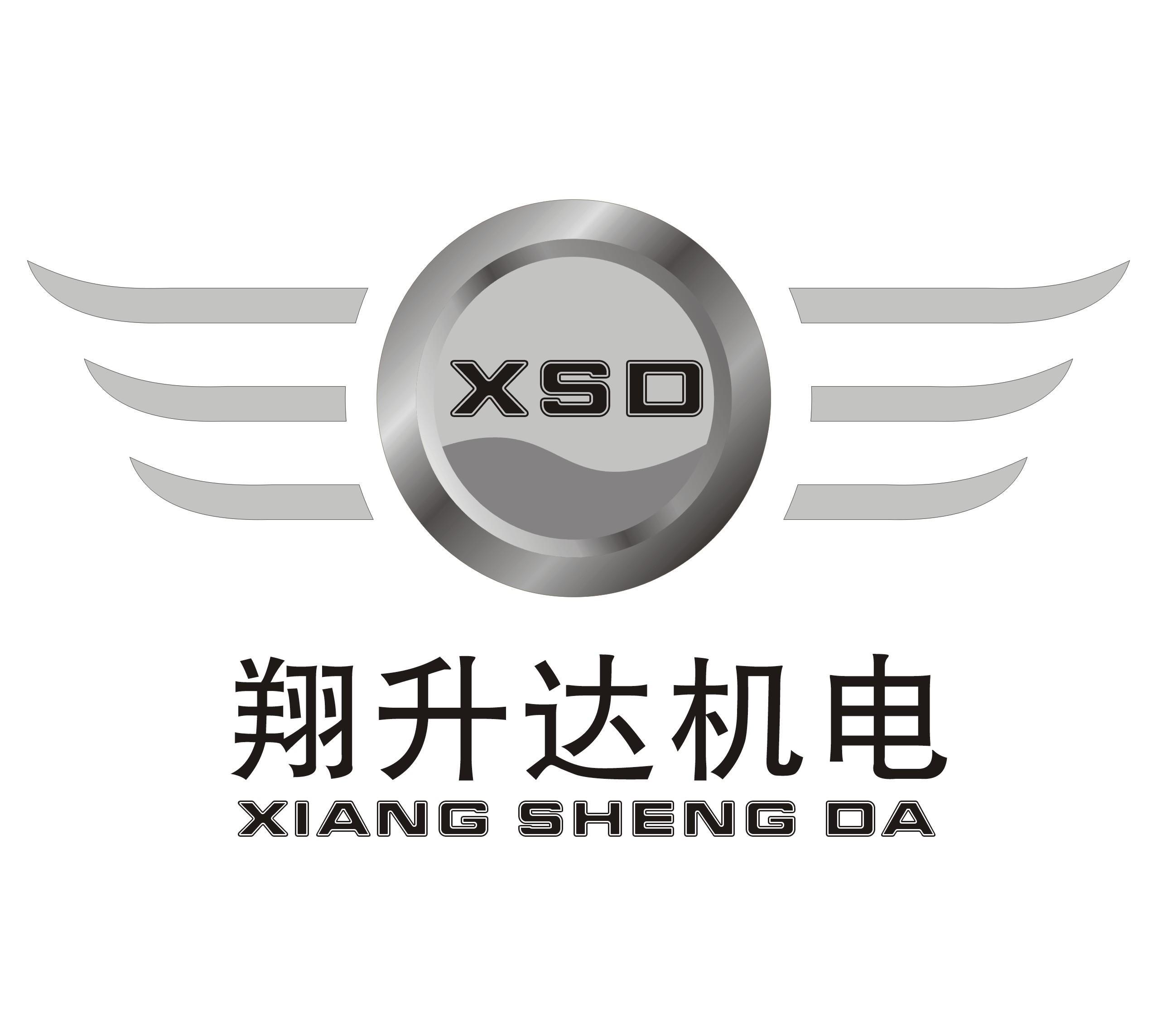 武漢翔升達機電設備有限公司