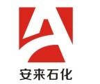 浙江永嘉县安来石化泵阀有限公司