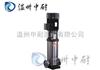 QDLF型立式多级泵