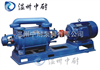 2SK型雙級真空泵