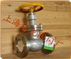 ⑴液氨专用截止阀不锈钢液氨截止阀
