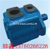 4525V60A12-1AA-22R美国VICKERS变量泵