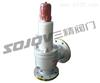 AH42F、A42F液化石油气安全阀