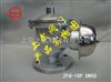 ZFQ-10P不锈钢阻火呼吸阀